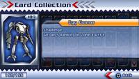 SR2 card 109