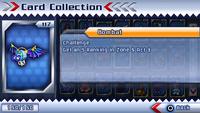 SR2 card 117