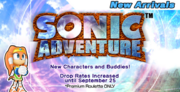 SonicRunnersSAPromo.png