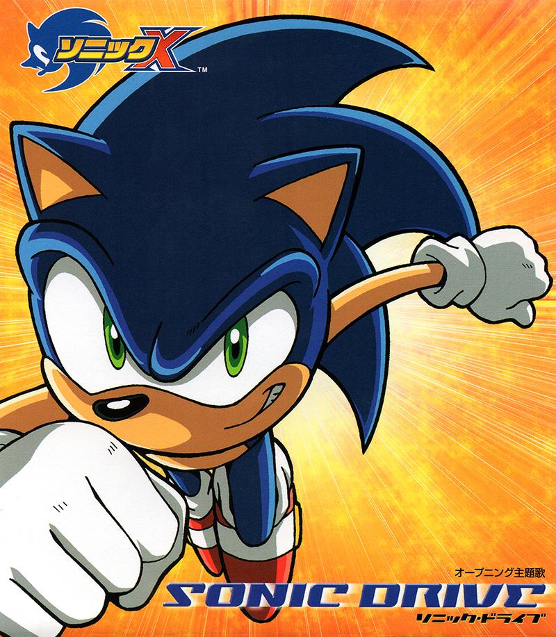 Sonic Drive.jpg