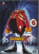 Sonic X FRA DVD 6