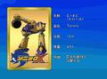 Sonic X karta 30