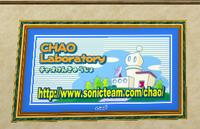 Chao Laboratory signpost