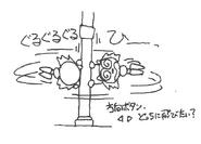 SK Yashuara 16