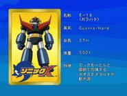 Sonic X karta 26