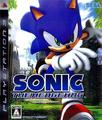Sonic 06 PS3 JP