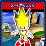 Sonic R 10 Super Sonic card.png