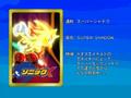 Sonic X karta 150