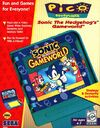 Sonic'sGameworld US Box.jpg