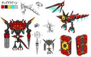 Egg Dragoon SG koncept 1