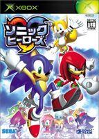 SonicHeroes Xbox JP
