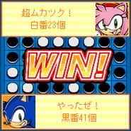 Sonic Reversi 7