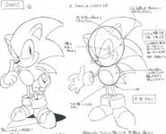 Sonic koncept SG 5