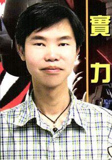 Alan Li