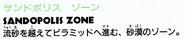 SK Zone Logo 3