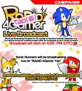 Sonic Runners ad 18