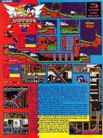 Gamefan Volume 1 Issue 2 - pg 14