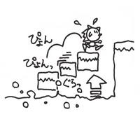 Sketch-Hill-Top-Zone-Raising-Lava