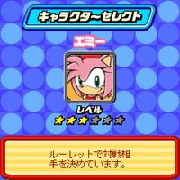 Sonic-reversi-hyper-03