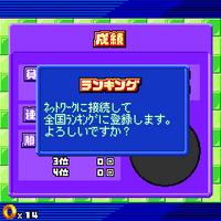 Sonic 7 05