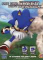 Sonic 06 promo 4