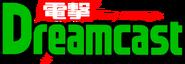 Dengeki Dreamcast Logo