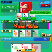 Sonic-poker-game3