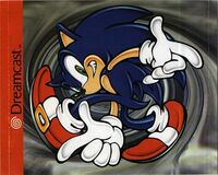 SonicAdventure DC BR Box Front-749px