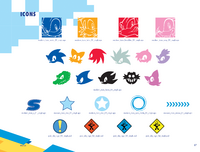 Sonic MSG p87