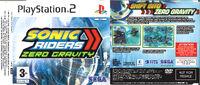 Sonic Riders Zero Gravity PS2 Promo Cover