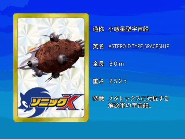 Asteroid Type Spaceship