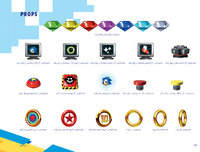 Sonic MSG p86