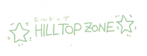 Hill Top Zone/Galeria
