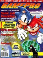 GamePro October 1994