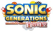 SonicGenerations JP Logo