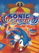 Sonic Labyrinth promo 3