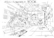 Blue Typhoon koncept 17