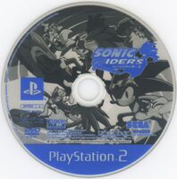 Riders ps2 jp disc