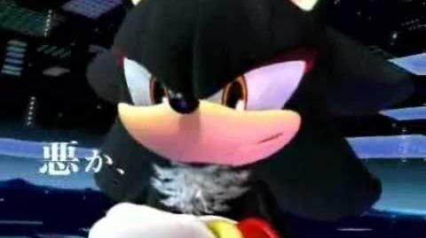 Shadow_the_Hedgehog_-_m-flo_loves_Shadow_Japan_Commercial