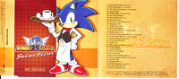 SonicCafe25thSelection