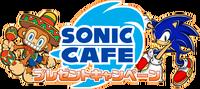 SonicCafe PresentCampaign Logo