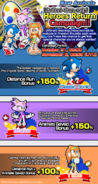 Sonic Runners ad 52
