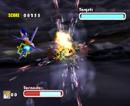 Sky Chase Act 2 DX 41