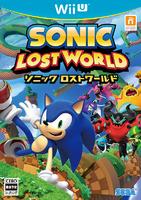 Lost World WiiU JP