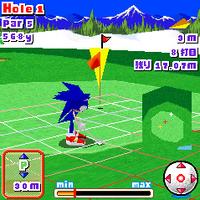 SG3D Screenshot 00