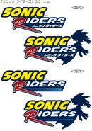 Riders Koncept Logo