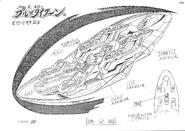 Blue Typhoon koncept 1