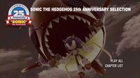 Sonic the Hedgehog 25th Anniversary Bonus DVD (Main Menu)