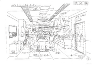 Blue Typhoon koncept 15