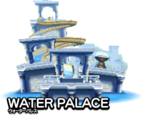 WaterPalaceHubIcon